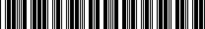 Barcode for DC1K66170